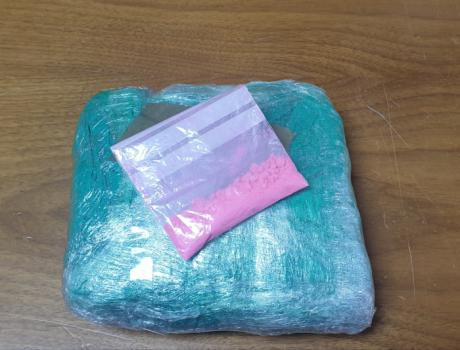 La Guardia Civil incauta un paquete de 'cocaína rosa' o 'Venus', la nueva droga psicodélica altamente peligrosa