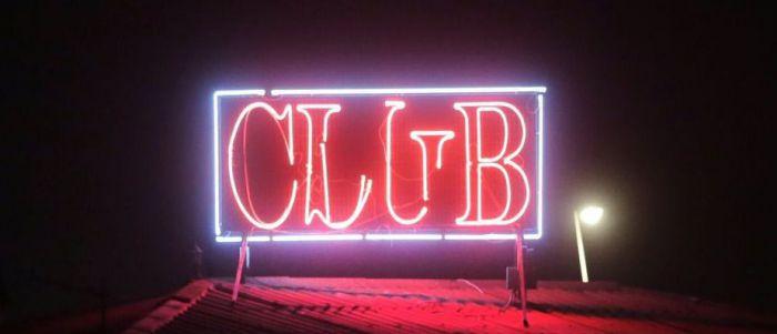 Se decreta el cierre de discotecas, clubes y locales dedicados al ocio nocturno como medidas para frenar la expansión de casos por COVID-19