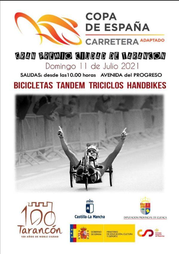 Tarancón celebra este domingo la tercera cita de la Copa de España de Ciclismo Adaptado