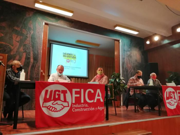 """Azcoitia sobre el Centro de Estudios Penitenciarios: """"UGT siempre estará apoyando las iniciativas reales que beneficien a Cuenca"""""""