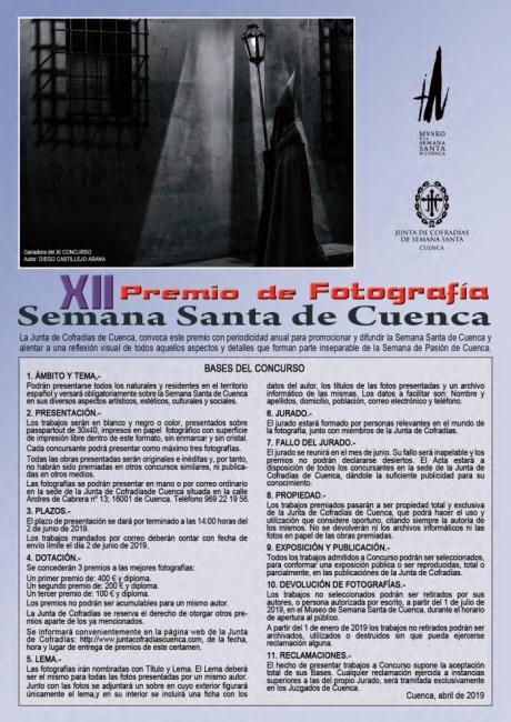 """La JdC convoca la XII edición del Premio de Fotografía """"Semana Santa de Cuenca"""""""