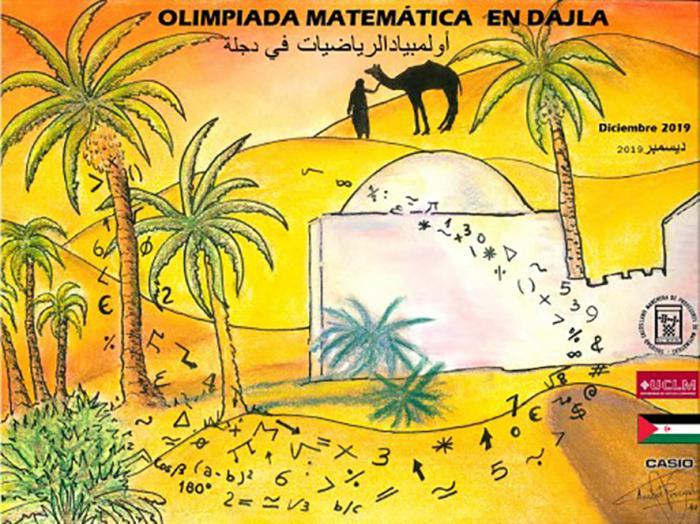 La UCLM colabora en la I Olimpiada Matemática en los campamentos saharauis de Dajla del 2 al 5 de diciembre