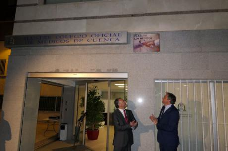 Mariscal elogia, en el centenario de la Fundación de la Organización Médica Colegial, el buen hacer de este colectivo profesional