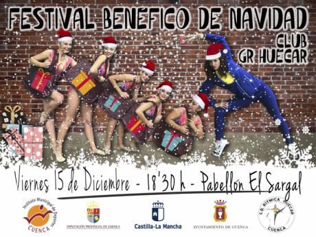 El CD Huécar celebra este viernes 15 de diciembre su Festival Benéfico de Navidad