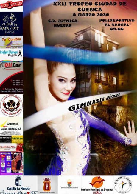 El CD Huécar presenta este domingo 8 de marzo Día Internacional de la Mujer la XXIIª edición del torneo Ciudad de Cuenca