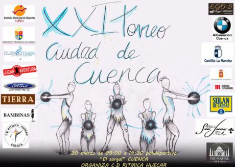 El CD Huécar presenta este sábado 30 de marzo la XXI edición del Torneo Ciudad de Cuenca
