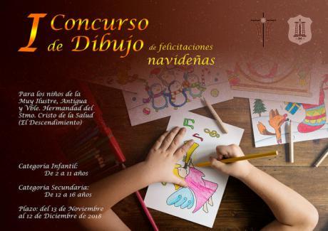 La Asociación Cultural Descendimiento Cuenca convoca el I Concurso de Dibujo de Felicitaciones Navideñas
