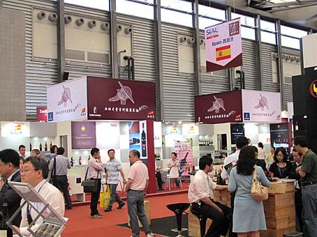 Empresas de alimentos y bebidas de la región participan en la feria de alimentación más relevante de China