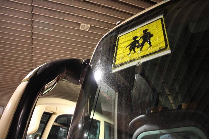 La Junta abre expediente a la empresa del conductor de que dio positivo en cocaína